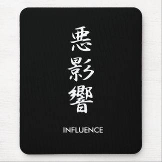 Influence - Akueikyou Mouse Pad