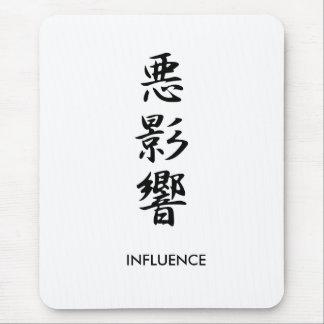 Influence - Akueikyou Mousepad