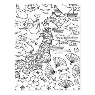 Ink: JAPAN postcard