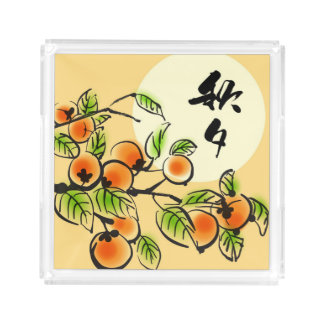 Ink Painting Of Persimmons