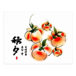 Ink Painting Of Persimmons For Korean Postcard