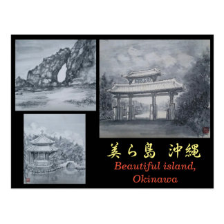 Ink Painting Postcard Okinawa Tourist Spots