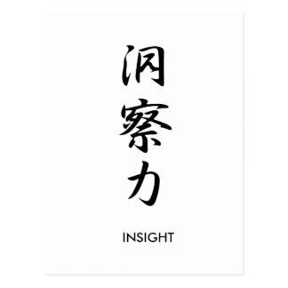Insight - Dousatsuryoku Postcards