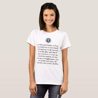 Inspirational Message T-Shirt