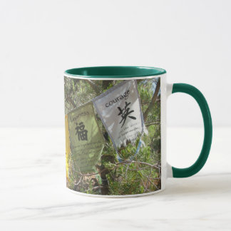 Inspirational Prayer Flags Mug