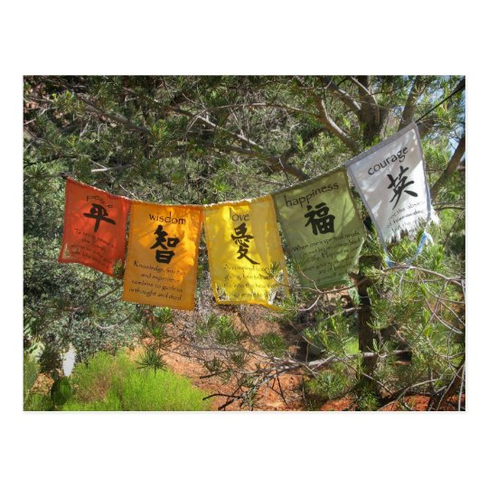 Inspirational Prayer Flags Postcard