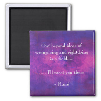 Inspirational Rumi Quote on Purple Abstract Square Magnet