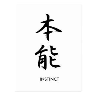 Instinct - Honnou Postcard