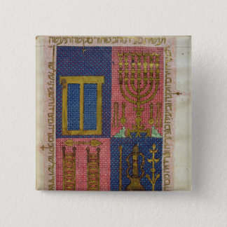 Instruments of the Temple 15 Cm Square Badge