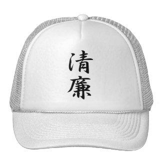 Integrity Kanji Cap