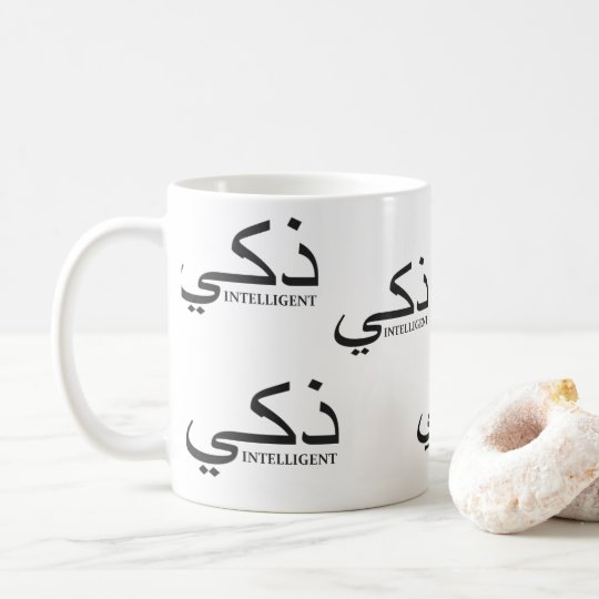 INTELLIGENT - Arabic Coffee Mug