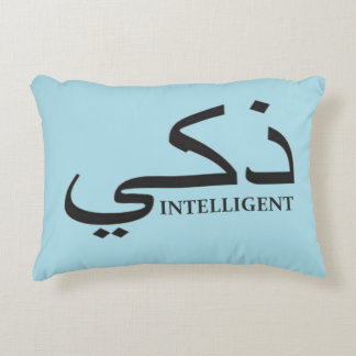 INTELLIGENT - Arabic Decorative Cushion