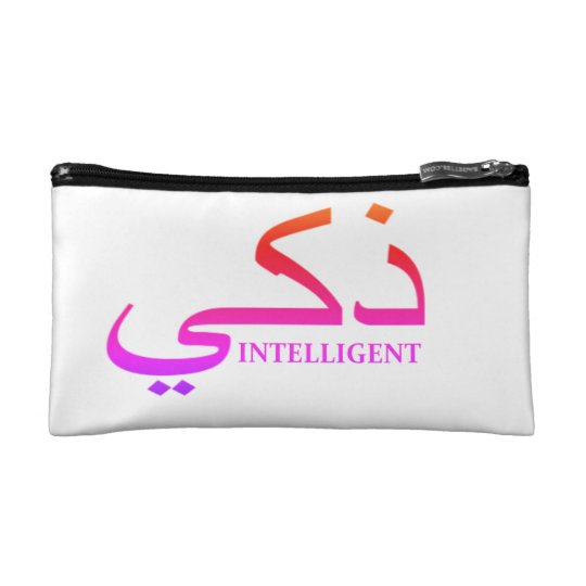 INTELLIGENT - Arabic Makeup Bag