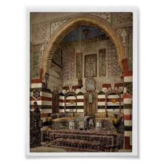 Interior of a house, Damascus, Holy Land, (i.e. Sy Poster