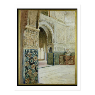 Interior of the Alhambra, Granada (w/c) Postcard