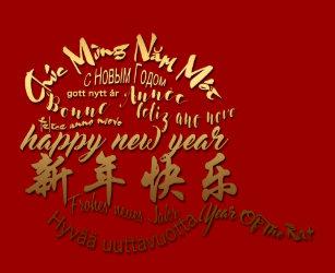 Happy New Year Business Cards | Zazzle UK