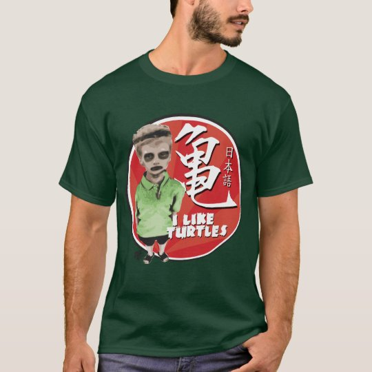 International Turtle Boy T-Shirt