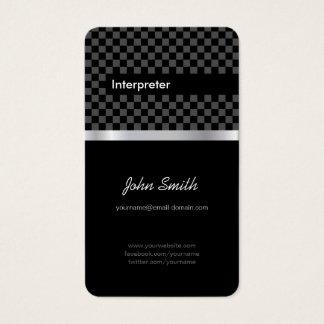 Interpreter - Elegant Black Silver Squares