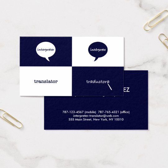 Interpreter/Translator English - Spanish Feminine Business Card