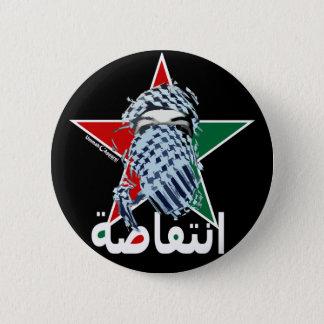 Intifada Star 6 Cm Round Badge