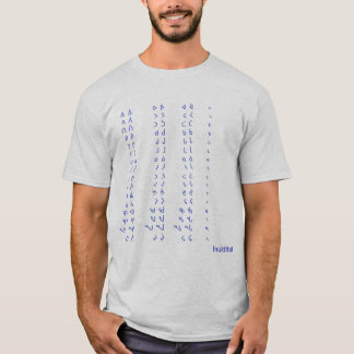 Inuktitut writing T-Shirt