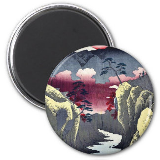 Inume Pass in Kai Province by Ando Hiroshige Refrigerator Magnet