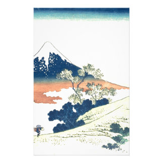 Inume Pass in Kai Province - Katsushika Hokusai Personalized Stationery