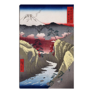 Inume Pass in Kai Province. Stationery Design