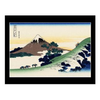Inume Pass, Kōshū (by Hokusai) Postcard