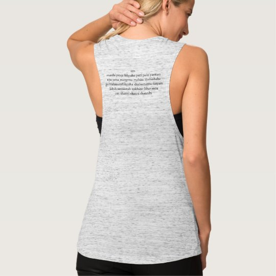 Invocation and closing chant practice tee. tank top