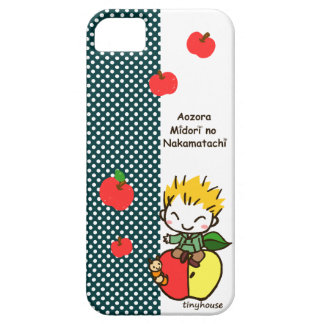 iphone5 case< a and others companions of green (ch iPhone 5 case