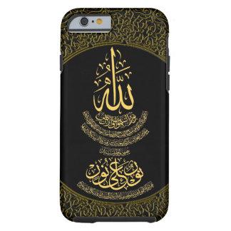 iPhone 6/6s Case w/Ayat an-Nur Islamic Calligraphy