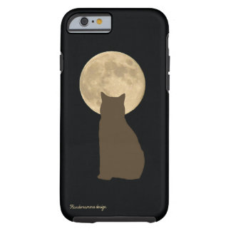 iPhone 6/6s case with cat looking at the moon