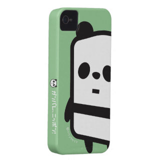 iPhone Case - Box Panda iPhone 4 Cover