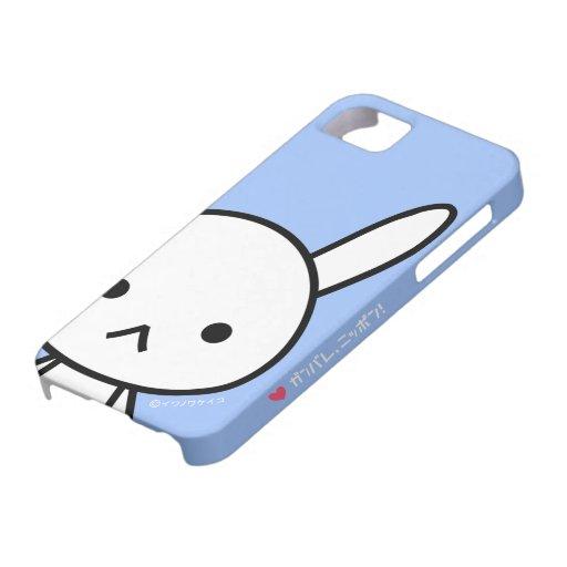 iPhone Case - Rabbit iPhone 5 Covers