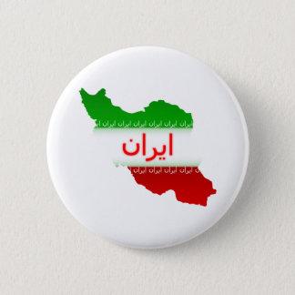 Iran 6 Cm Round Badge