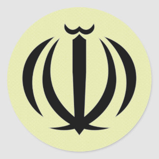 Iran Coat of Arms detail Classic Round Sticker