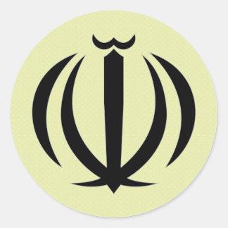 Iran Coat of Arms detail Round Sticker