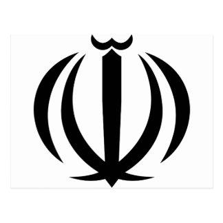 Iran Coat Of Arms Postcard