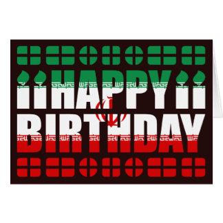 Iran Flag Birthday Card