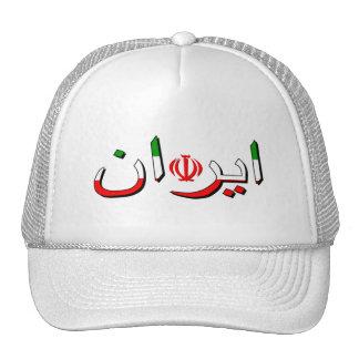 Iran Trucker Hats