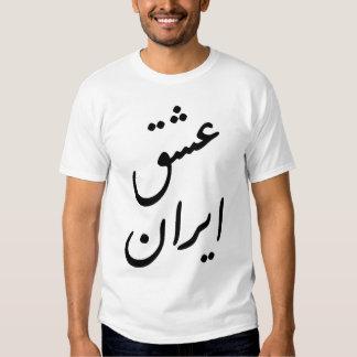Iran Lover Tshirts
