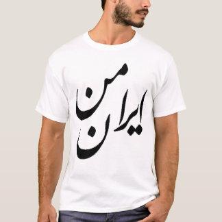 Iran man T-Shirt