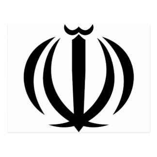 Iran National Emblem Post Cards