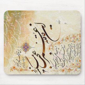 Iranian Calligraphy Mouse Mats
