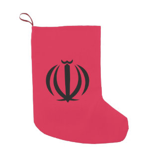 Iranian (Persian) coat of arms Small Christmas Stocking