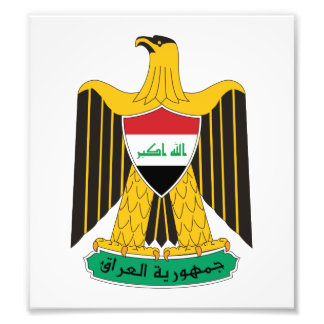 Iraq Coat Of Arms Art Photo