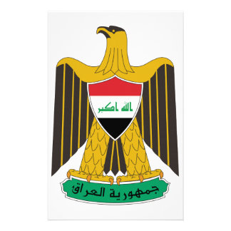 Iraq Coat of Arms Customized Stationery