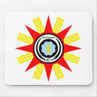 Iraq Coat of Arms T-Shirts (1959-1965) Mouse Mat