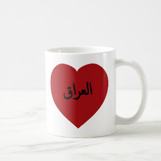 Iraq Coffee Mug